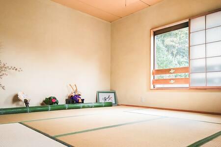 Kamakura-yama House