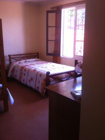 Habitaciones Quintero - Quintero - บ้าน