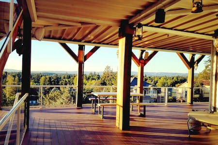 Sunset Views - Great for Family or Meetings