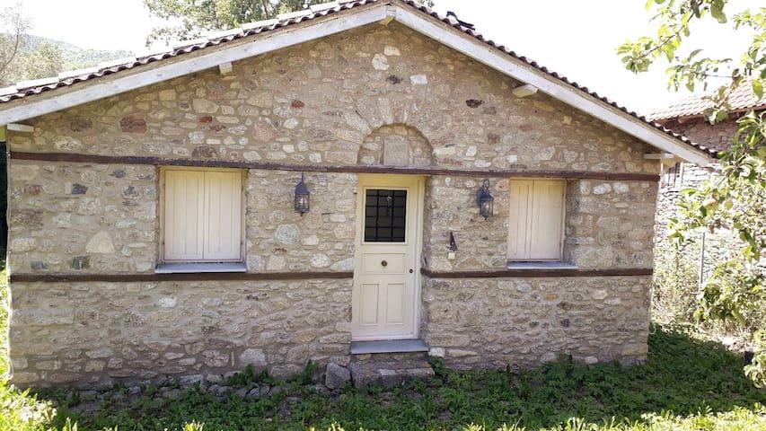 Το Μικρό(Υπέροχο) Σπίτι στο Λιβάδι