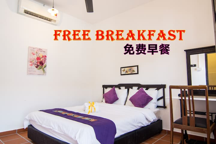 FREE Breakfast+Pet Allow。 MEEM B&B 2pax room