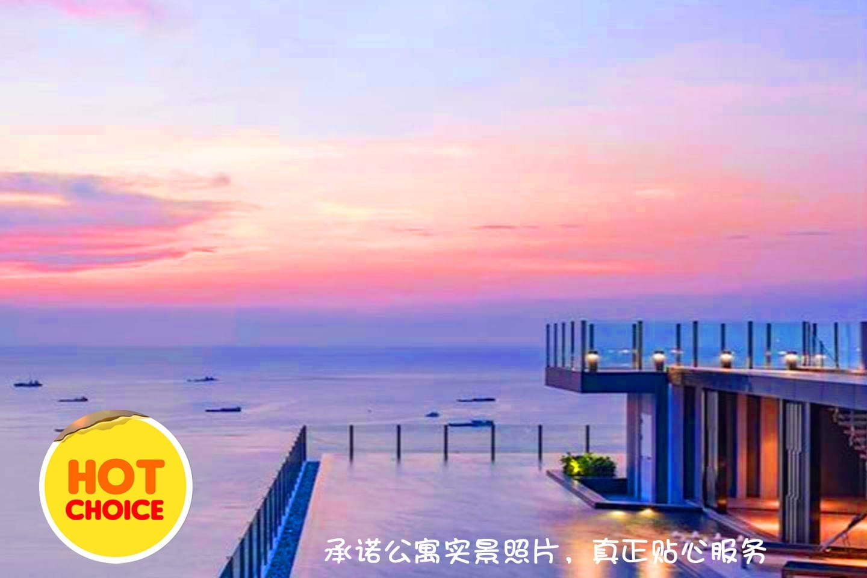 芭提雅市中心的网红民宿公寓,楼顶无边游泳池让你没有烦恼。中文服务,入住方便