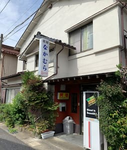 50 years old relaxing Ryokan run by local family