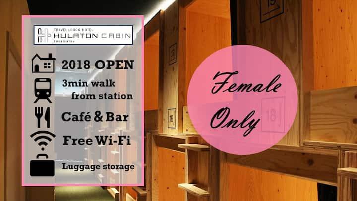 HULATON CABIN TAKAMATSU Female Dormitory Room