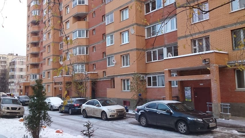 андреевка 20а - Zelenograd - Apartment