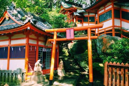 •亀山社中近く!歴史の趣を感じるエリア、商店街近くで雰囲気抜群!! - Nagasaki-shi