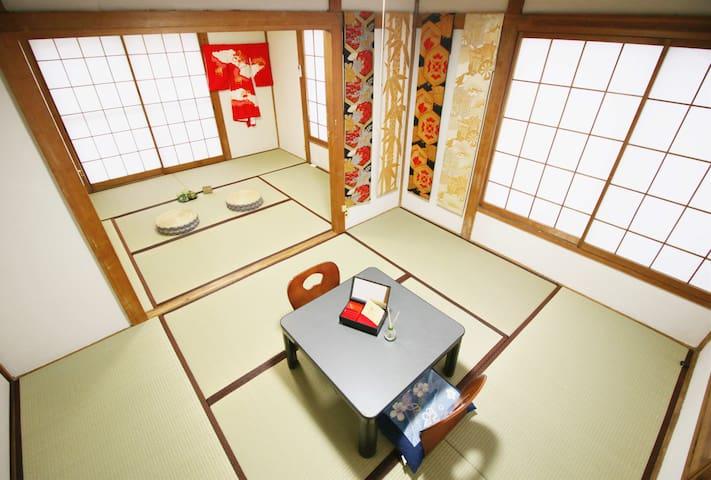 高田馬場、西早稲田徒歩数分,新宿、渋谷、上野など電車バス直達,CCの和風一軒家 - Shinjuku-ku - บ้าน