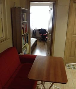 Economic room close to GrandBazaar - Apartamento