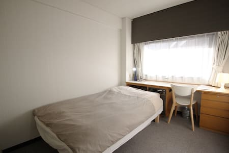 Osaka Umeda: Studio room #2; 16.5sqm/177sqf & wifi - Osaka, Kita-ku - Appartement