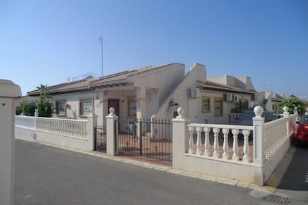 Cabo Roig 2 Bed Bungalow (G4) - Cabo Roig
