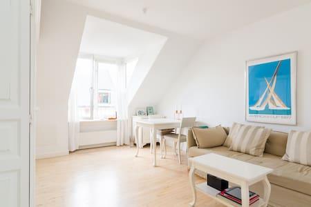 Lovely Apartment in Copenhagen - Copenhagen