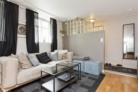 Central 2-Room Apt. 600m From Train Station - Μπέργκεν