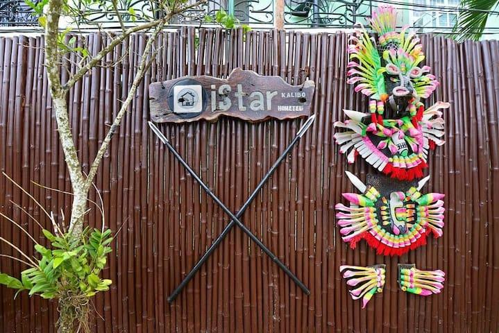 iStarKalibo Hometel - Kalibo - Μπανγκαλόου