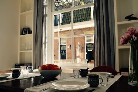 Karakteristiek huis centrum Utrecht - 乌特勒支 - 独立屋