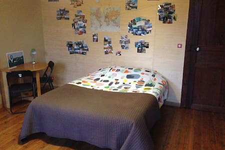 Chambre privée dans maison rénovée - Bachant - Hus