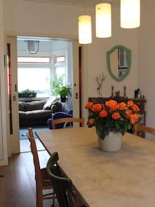 Charming family home near city centre Utrecht - Utrecht - Rumah