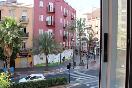 My Double Room with Private Bathroom. - València - Apartment