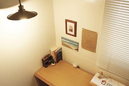 Comfy, dormitory room - House