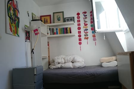 Sweet studio@Champs-Elysées 8th - Paris - Flat