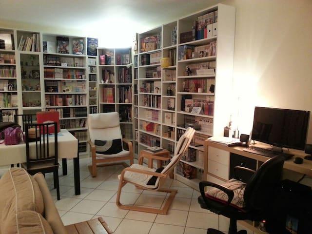 Chambre 12m² à 8min de la Presqu'Île en métro - Villeurbanne - Departamento