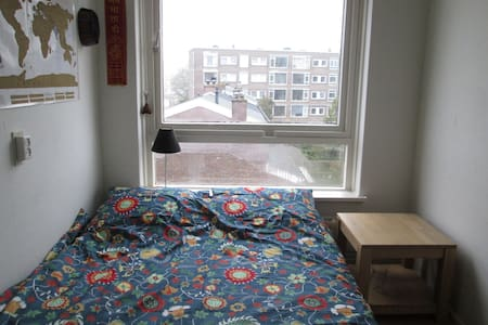 Cozy room in big, nice apartment/ near the center - Utrecht