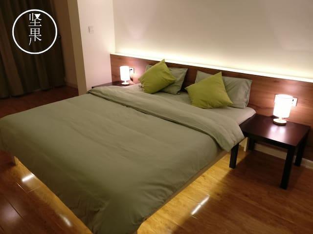 坚果(谷雨)公寓酒店,地铁站旁精品影音酒店 - Xi'an