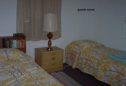 beach cottage guest room - Rehoboth Beach