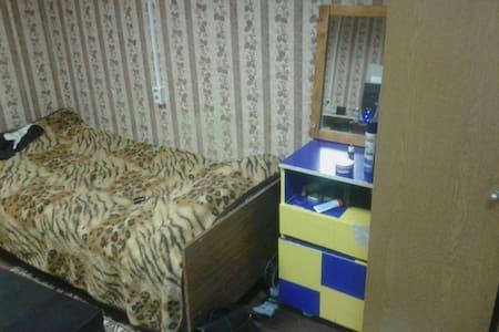 Комната в общежитии - Yaroslavl' - Hostal