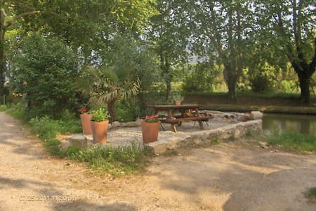 Banks of Canal du Midi apartment - Apartmen