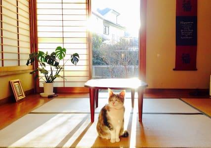 ❤️Beach Homestay Surf Japanese Home  ❤️湘南茅ヶ崎+江ノ島+鎌倉