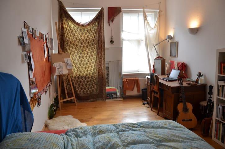 Nice little apartment near center - ライプツィヒ - アパート