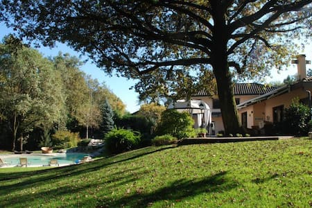 LA RAFFA HOUSE :  BUEN RETIRO FLAT - Arcore - Lejlighed