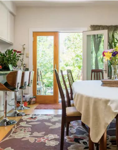 Walk into the backyard thru the french doors to reach our Garden Oasis