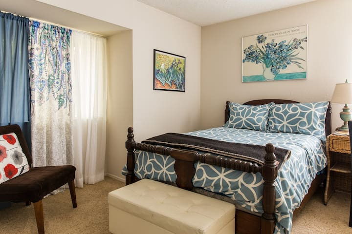 Private Bath & Bed Airport - Sacramento - Apartmen