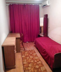 Private room in the center Rostov - Rostov-on-Don