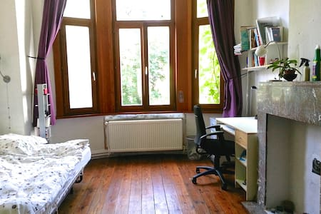 Cosy private room near station/town - Antwerp - Hus