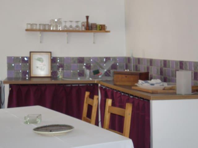 Florac-Cevennes. House w/ garden - Florac - Casa
