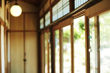 Japanese style Guest house Toranjyo lit 3 :) - 玉野市 - Dom