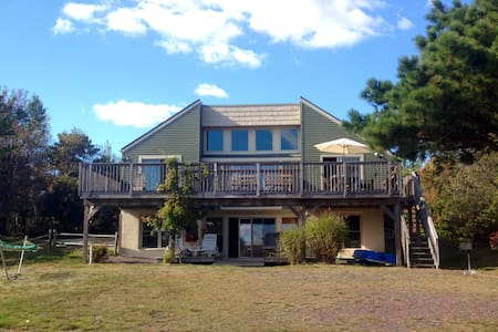Camp Bearfoot:  Beautiful lakefront property - Long Pond - Hus