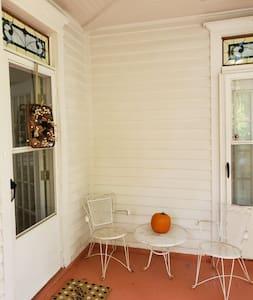 Twin Magnolias Cottage