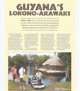 GUYANA HOMESTAY ECO LODGE & WILDLIFE SANCTUARY