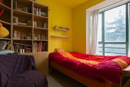 中山公园/龙之梦旁3分钟创意舒适黄月亮小窝(可多人入住) - Shanghaï - Appartement