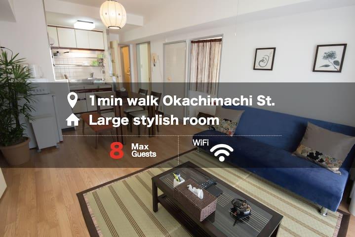 NEW30%OFF!!  Best location Ueno!! Cozy house TW42 - Taitō-ku - Departamento