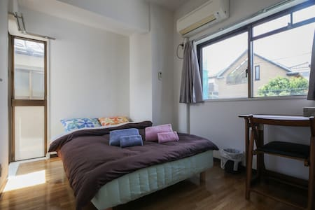Very cozy room in Shibuya-Shinjyuku area - Shibuya-ku - Lägenhet