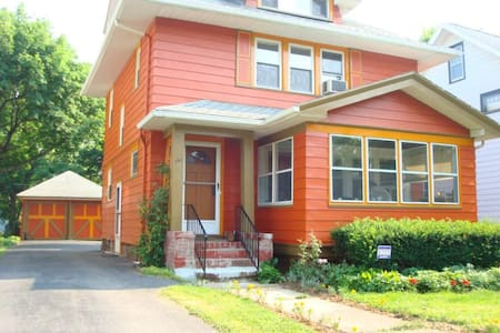 Near UR, RIT, MCC, Erie Canal, Downtown, Airport - House