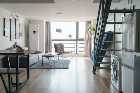 Modern downtown high-rise penthouse on metro 3/4/9 - Shanghai - Appartement