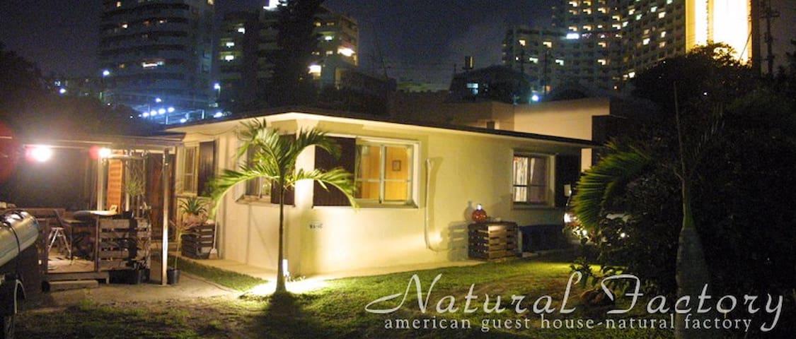Experience an Okinawan Home Stay - okinawa-shi  - Rumah