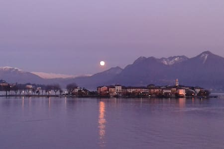 Relax in a Friendly Atmosphere - Baveno