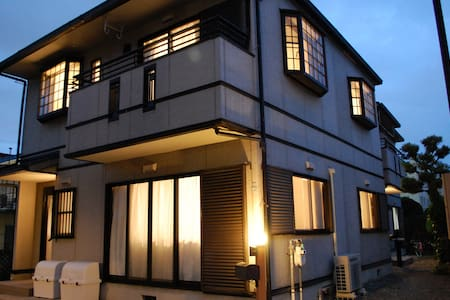 大阪府公認 Official 4 Bedroom Vacation Home of Osaka P有 - Kadoma-shi