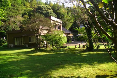 Villa between NARITA International Airport & Tokyo - Sanmu - Talo
